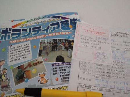 ブログCA3I0328.jpg